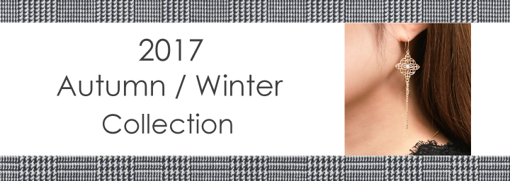 2017 Autumn / Winter collection